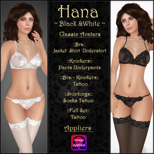 ck_hana_promo_appliers